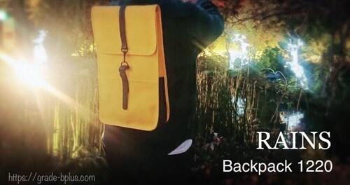 RAINS Backpack 1220(イエロー)