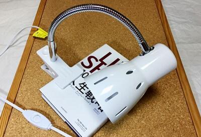 ヤザワ クリップライト。丈夫なアームと固定クリップで、自由度の高いライティングが可能。LED電球はシーンに応じて付け替えられるので、役に立つ場面も幅広い。